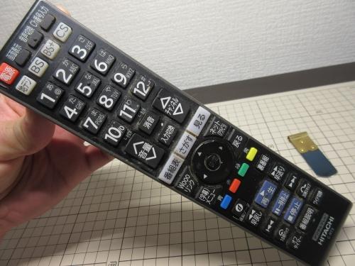 テレビ の リモコン 反応 しない